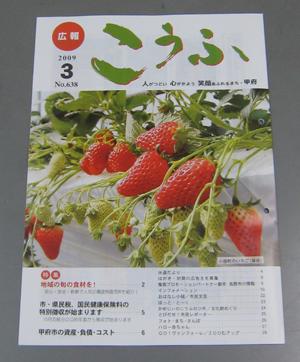 20090227-2.jpg