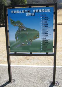 20090315-6.jpg