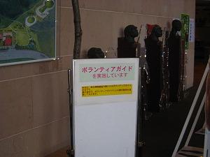 20090322-1.jpg