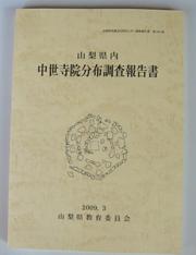 20090523-5.jpg