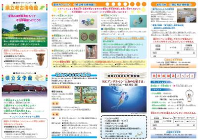 20090717-1.jpg