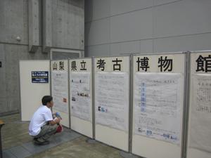 20100719-17.jpg