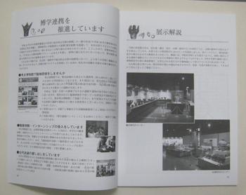 20100721-8.jpg