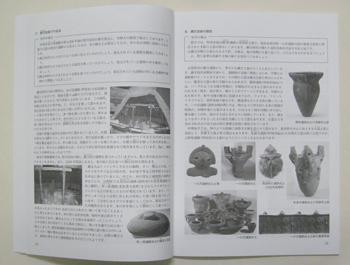 20100721-9.jpg