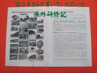 20100730-2.jpg