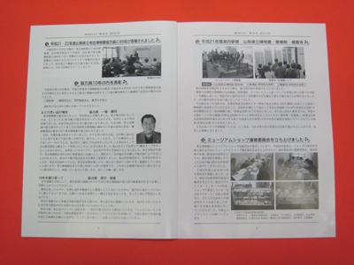 20100730-3.jpg