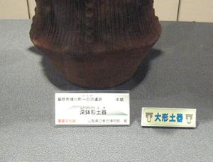 20100907-12.jpg