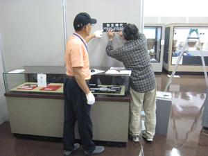 20101003-5.jpg