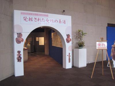 20101021-13.jpg