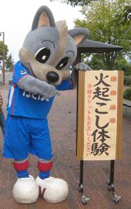 20101021-5.jpg