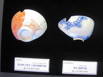 20110107-13.JPG