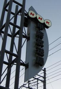 20110125-20.JPG