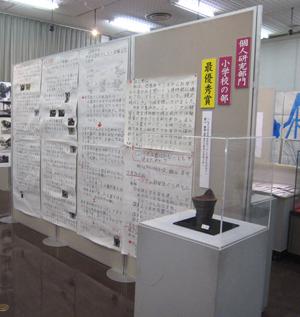 20110209-15.jpg