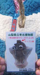 20110301-14.JPG
