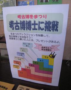 20110301-19.JPG