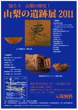 20110319-11.jpg