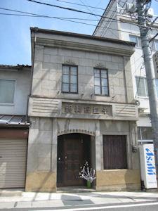 20110419-21.JPG