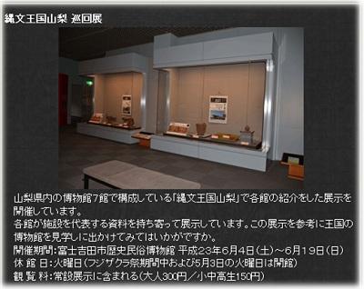20110613-1.jpg