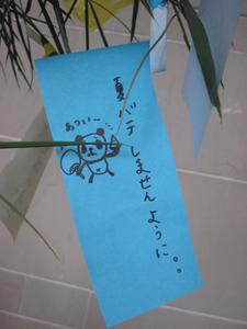 20110706-8.jpg
