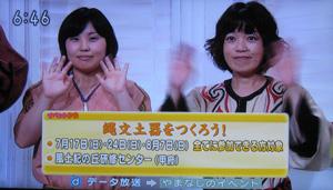 20110707-6.JPG