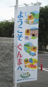 20110721-25.jpg