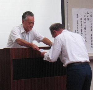 20110810-8.JPG