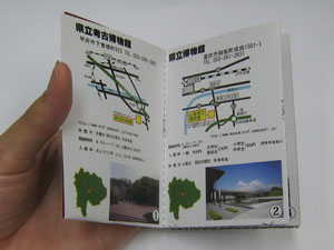 20110825-18.jpg