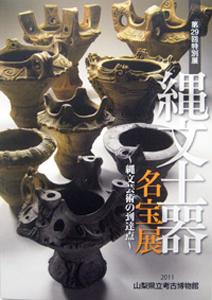 20111010-11.JPG
