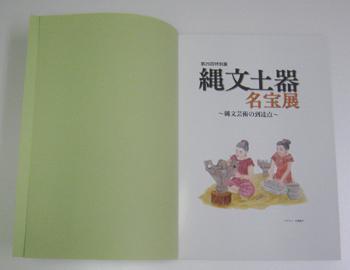 20111010-13.jpg