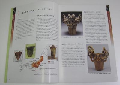 20111010-14.jpg