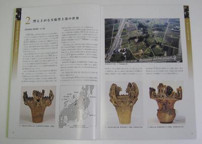 20111010-15.jpg