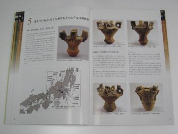 20111010-20.JPG