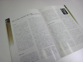 20111010-24.jpg