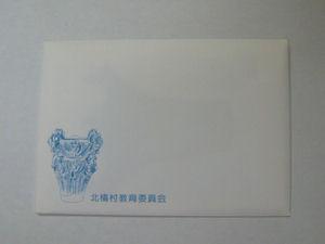 20111016-16.JPG