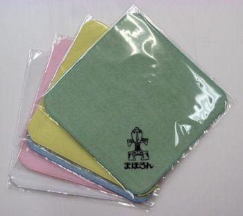20111017-16.JPG