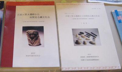 20111017-22.JPG