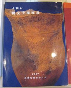 20111017-23.JPG