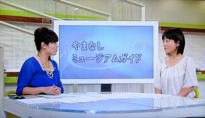 20111017-27.JPG