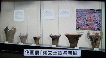 20111017-31.JPG