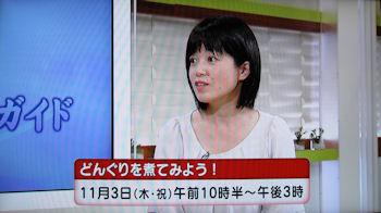 20111017-37.JPG