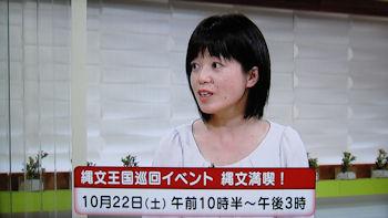 20111017-38.JPG