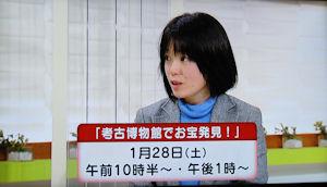 20120124-7.JPG