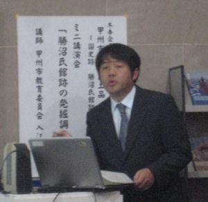 20120125-3.JPG
