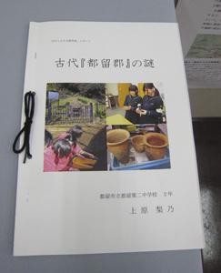 20120210-22.jpg