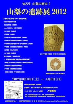 20120312-10.jpg