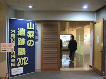 20120312-9.JPG