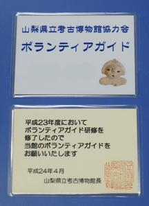 20120512-16.jpg