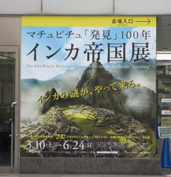 20120605-7.jpg