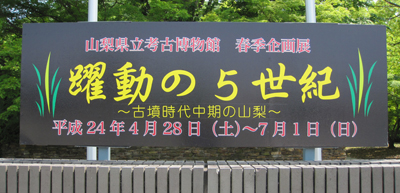 20120612-1.jpg