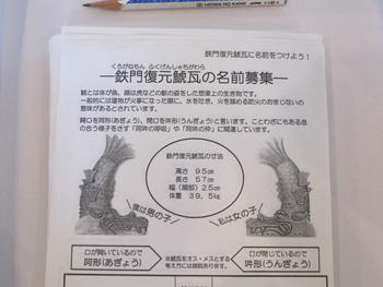 20120709-12.jpg